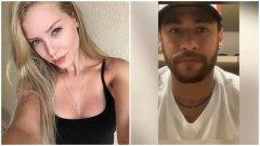 27-годишната Нажила Триндаде и бившият й съпруг Естивънс Алвеш са обвинени в опит за измама и за опит за изнудване