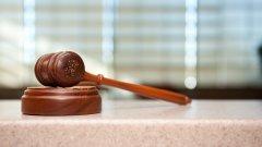 Според съда отнеманията са в противоречие с Европейската конвенция за правата на човека