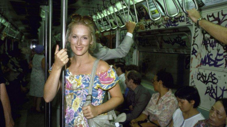 Мерил Стрип в скромна рокля в зората на кариерата си, позира като истинска нюйоркчанка. Само че от Ню Джърси