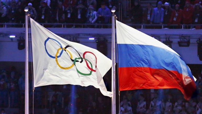 Неутралният флаг ще замени този на Русия за руските спортисти, които решат и получат разрешение да участват на Олимпиадата в Пьончан