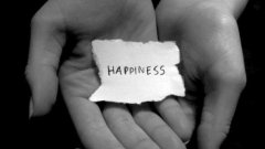 Щастието май не е най-висшата ценност...
