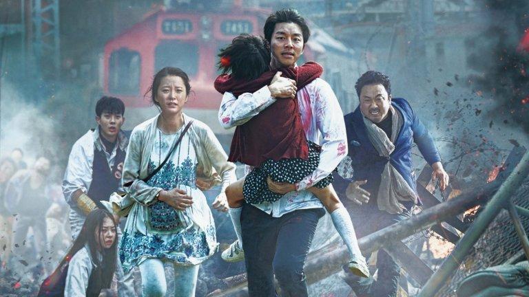 """""""Влак до Пусан"""" (Train to Busan, 2016 г.)  На филмите със зомбита, особено когато причината за това им състояние е опасен вирус, вече ще се гледа с други очи. Но през последното десетилетие този своеобразен поджанр на хоръра имаше някои попадения. Едно от тях е южнокорейският """"Влак до Пусан"""". Баща и дъщеря се качват на влак от Сеул до Бусан, но за техен лош късмет точно в този влак е пуснат вирус (казахме ви). Той започва да заразява пътниците, трансформирайки ги - разбира се - в зомбита, а животът на останалите се превръща в брутална борба за оцеляване. """"Влак до Пусан"""" не е традиционният филм за зомбита, а под този привидно клиширан сценарий се крият качества, които заслужават вниманието ви."""