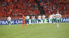 Сега можем да се хвалим, че сме нанесли първия удар, от който футболният колос Холандия не можа да се възстанови