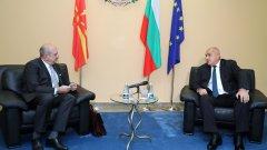 Борисов: Следващите поколения няма да ни простят, че не сме намерили компромис