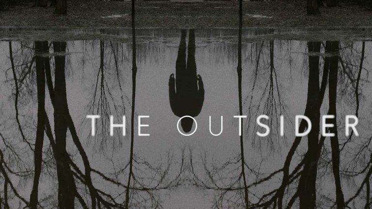 """8. """"Другият"""" (The Outsider) (миналата година: ... място)"""