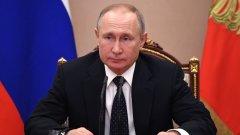 Новината е потвърдена лично от президента Владимир Путин