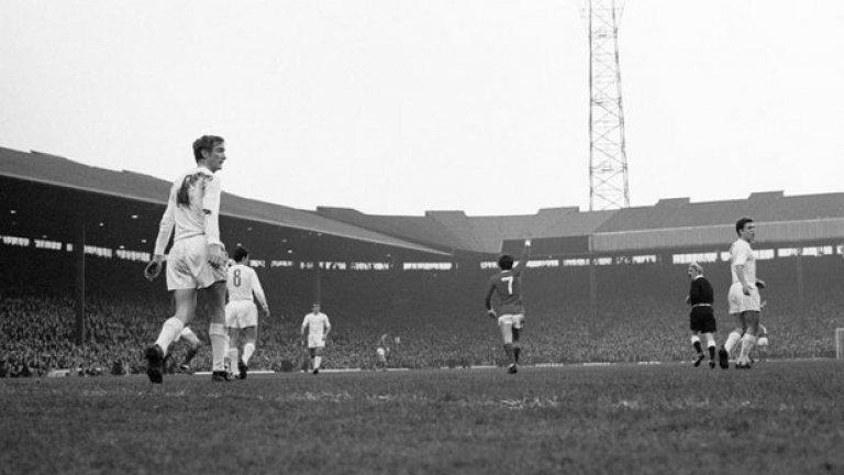 """24 април 1968 г. - Крехка преднина. Джордж Бест вкарва единствения гол, а Юнайтед изпуска достатъчно положения да бъде спокоен за реванша. Пади Креранд удря и греда в края. След мача медиите пишат, че преднината е крехка и няма да стигне на """"Сантяго Бернабеу"""". Прогнозите са, че Юнайтед ще стане 13-ия британски тим, който да загуби на полуфиналите в последните 14 години. Бъзби обаче чете реч на отбора след мача и казва, че съдбата на Юнайтед е да спечели купата 10 години след трагедията в Мюнхен."""