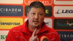 Любо Пенев отново предложи хитови лафове на старта на поредния си престой в ЦСКА.