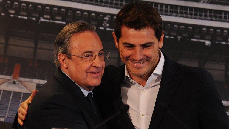 Записите не казват нищо ново: Перес унижава легендите на Реал, но рано или късно те се връщат при него