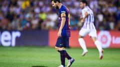 Меси гледа дупките на терена във Валядолид, но основното му притеснение трябва да е свързано с дупката, в която попадна Барселона. И как ще излезе от нея...