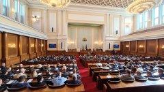 Видимо се върви към нови избори за НС, но преди това депутатите имат да свършат още малко работа