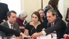 Чешката компания не е уведомена официално от България за решението