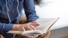 Сайтът Goodreads, както всяка година, обяви най-добрите книги за изминалата 2019 г. Победителите се определят от потребителите на сайта и са разделени в няколко категории. Вижте кои са победителите