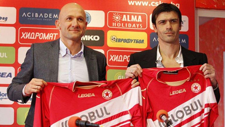 Радуканов и Кирилов си тръгват след само няколко месеца работа