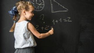 Време за нови образователни предмети в училище