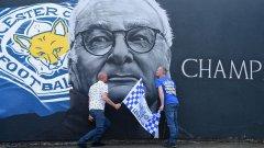 Целувка за Клаудио.Огромен постер на Раниери до емблемата на Лестър посрещаше феновете до стадиона. Те се изреждаха да го награждават с целувки, а той ги заслужава!