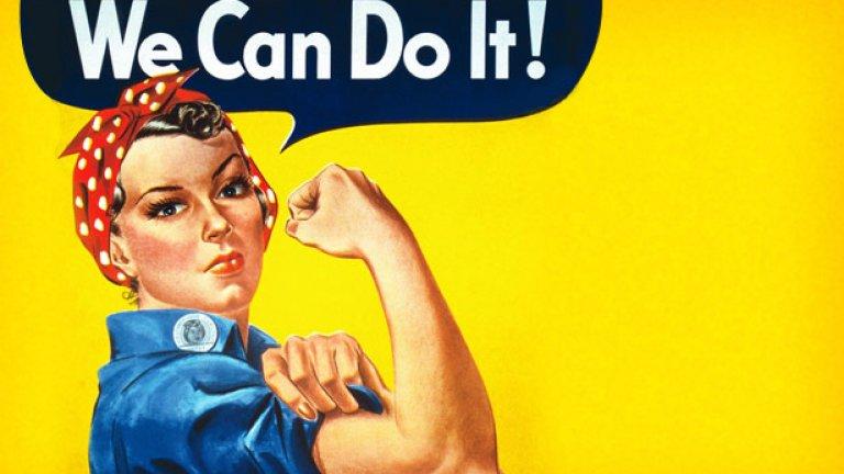 """Създаден от графичния дизайнер Хауърд Милър през 1941 г. този постер става известен като """"Rosie the Riveter"""". Плакатът става символ на всички жени, които са заети във военното продоволствие и заемат местата на мъжете, биещи се на фронта."""