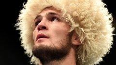 Хабиб Нурмагомедов ще се изправи пред най-голямото предизвикателство в кариерата - Конър Макгрегър...