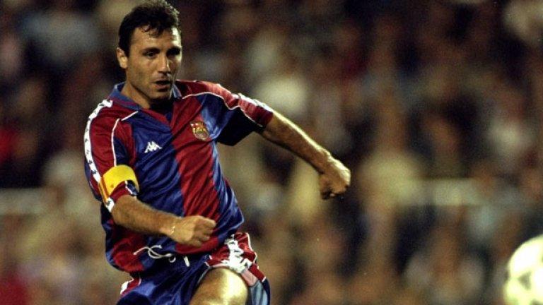 Христо Стоичков (България). 6,5 години (юли 1990 - юли 1995, юли 1996 - януари 1998). 254 мача, 118 гола