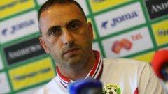 Алекс Колев от Ботев (Пловдив) получи първата си повиквателна за националния отбор на България