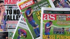 2012 година - последната среща между Меси и Чех. Аржентинецът пропусна дузпа в полуфиналния реванш и медиите в Испания намериха своя виновник за отпадането на Барселона...
