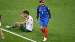 Гризман отбеляза третия гол за Франция и не спря да тормози българската защита до смяната си в 83-ата минута