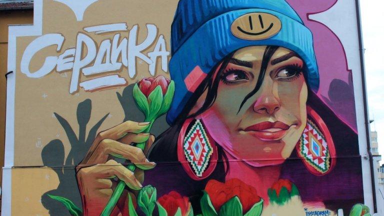 """Стенописът Serdika Tulip на Arsek & Erase """"цъфна"""" на бул. """"Мария Луиза"""""""
