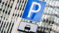 Паркирането и престоят около стадиона стават платени