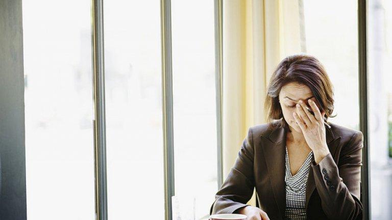 Ежедневните причинители на стрес и как да се справим с тях
