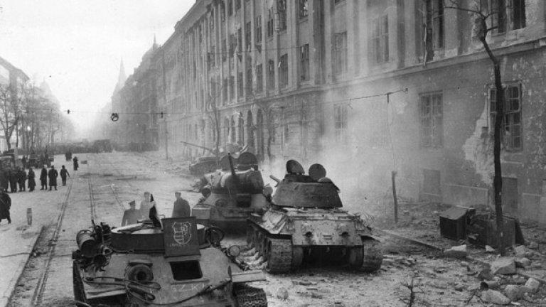 На 4 ноември Унгария е атакувана от мощна многонационална армия под съветско командване