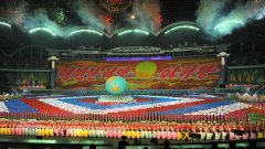 На мач в Северна Корея