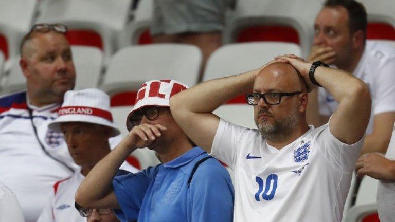 Английските фенове преживяха доста на Евро 2016, но отпадането от Исландия болеше най-много. За съжаление, те са свикнали вече...