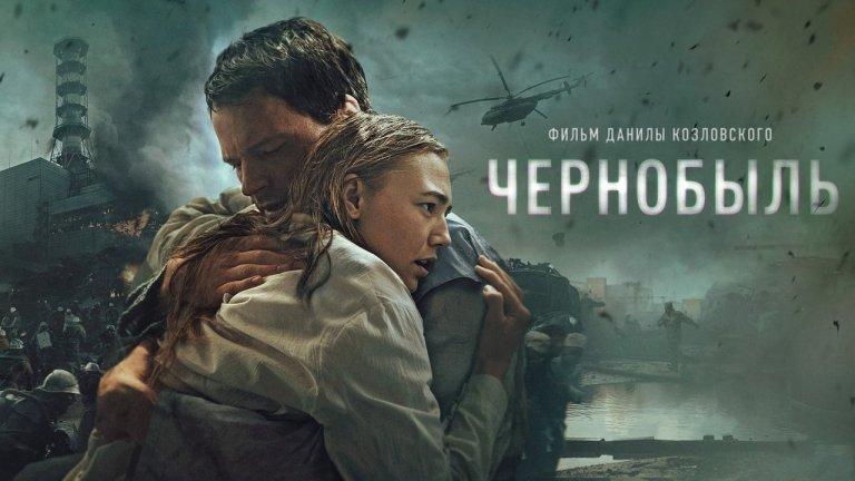 Това е спорен филм, който се е опитал да имитира хитовия минисериал на HBO, но се проваля зрелищно