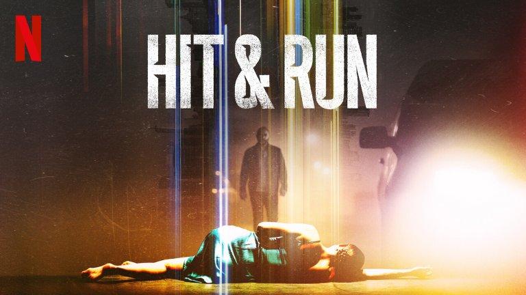 Hit & Run (Netflix) - 6 август  Тази израело-американска продукция проследява историята на Сегев (Лиор Раз) - мъж, чийто живот се преобръща, след като съпругата му е убита на място при пътен инцидент. Шофьорът е избягал от местопрестъплението, а това, което на пръв поглед изглежда като обикновен инцидент, може да се окаже нещо повече - дали заради миналото на самия Сегев, или заради това на жена му. Колкото повече той се рови в историята на покойната си съпруга, толкова повече разбира за неща, за които не е и подозирал.