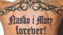 Най-новата татуировка на анонимен национал с инициали Б. Г.