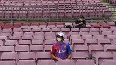 От тъга по Меси или от страх от Байерн: Къде изчезнаха феновете на Барселона?