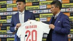 Балъков обяви избраниците си.