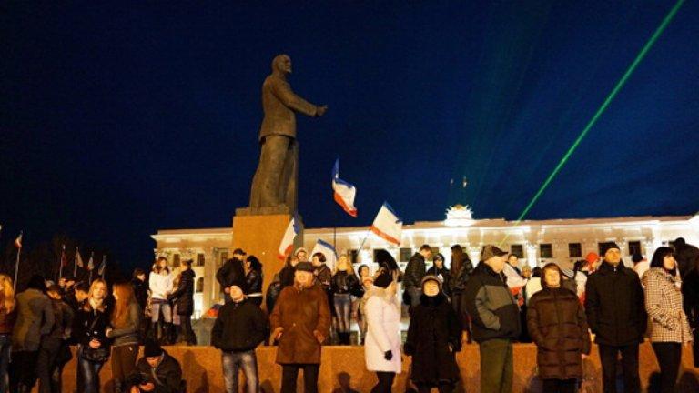 Митинг в подкрепа на присъединяването към Русия