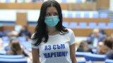 """Членовете на партията се появиха в пленарна зала с тениски """"Аз съм Марешки"""""""