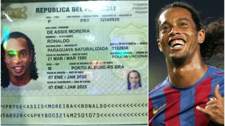 Фалшивият паспорт може да се окаже по-малкият проблем за Роналдиньо.