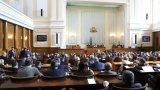 Депутатите приеха актуализацията на бюджета, с която се предвижда бюджетен дефицит от 3,5 млрд. лева.