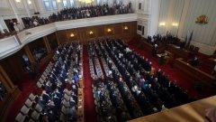 Парламентът намали партийните субсидии