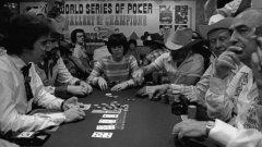 """Най-бързият, най-смелият, най-добрият покер играч според съвременниците си - Стю """"Хлапето"""" Унгар"""
