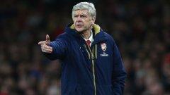 """Арсен Венгер винаги е бил верен на Арсенал и затова феновете го обичат. Ето на кои големи отбори отказа французинът, за да продължи работата си с """"артилеристите""""..."""