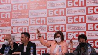 Националният съвет на БСП подкрепи Румен Радев за втори мандат