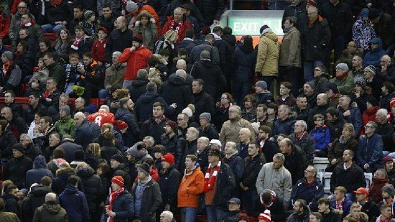 Около 10 000 човека си тръгнаха вчера от мача в знак на протест