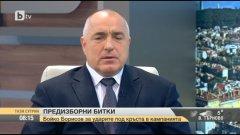 Борисов: Въпросът е какво ще стане в деня след изборите