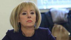 """От """"Топлофикация"""" са задължени да предоставят информация за похарчени средства, каквато компанията 3 години отказваше на Мая Манолова"""