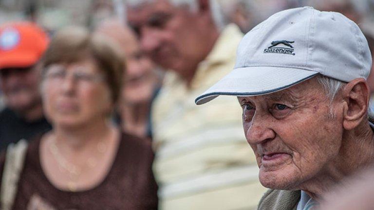 """Средната възраст отново беше около два пъти по-висока от тази на """"другия"""" протест"""
