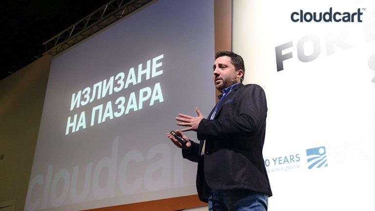 Българският софтуер за електронна търговия CloudCart получи финансиране от фонда за рисков капитал New Vision 3